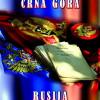 Spiunet rus në shërbimet sekrete malazeze