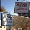 Skandaloze: Fushatë kundër diskriminimit e cila diskriminon shqiptarët