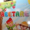 Abetarja Kombëtare edhe në shkollat me mësim në gjuhën shqipe në Mal të Zi