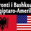 Shoqata patriotike Fronti i Bashkuar Shqiptaro-Amerikan dënon ashpër akuzat raciste dhe antishqiptare të deputetes turko-gjermane Sevim Dagdelen