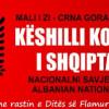 KKSH, kremtimi i 28 Nëntorit – Ditës së Flamurit në Tuz, Plavë e Guci dhe Ulqin