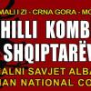 Nimanbegu: Jemi Autokton, përmirësoni mbiemrat e sllavizuar