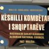 Hapët zyra e KKSH-së në Tuz (video)