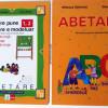 Abetarja kombëtare do të jetë falas për të gjithë nxënësit shqiptarë të klasave të dyta