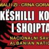 KKSH: Shpërndarja e kuotave dhe procedura e aplikimit për studimet Master në Republikën e Shqipërisë