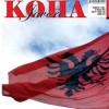 """15 vjetori i gazetës së vetme në gjuhën shqipe """"Koha Javore"""""""