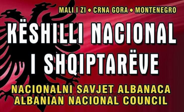 Keshilli-Nacional-i-Shqiptareve-logo