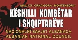 kksh logo