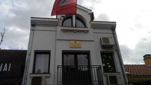 ambasada shqiptare podgorice