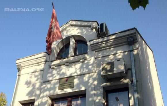 ambasada_shqiptare_podgorice