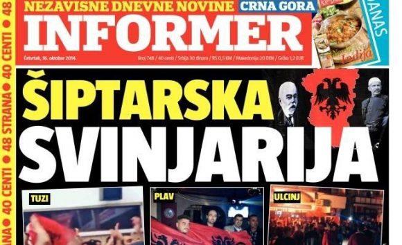 informer-16-tetor