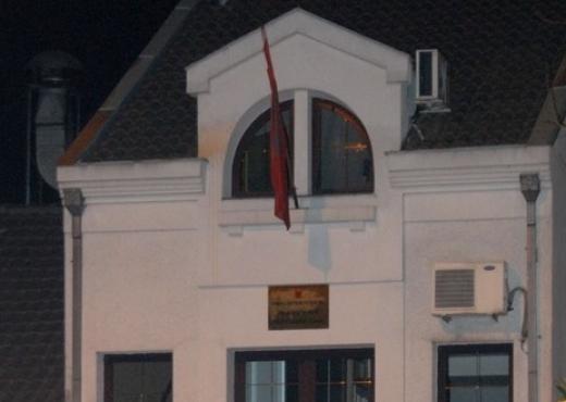 ambasada_shqiptare_Mal_Zi
