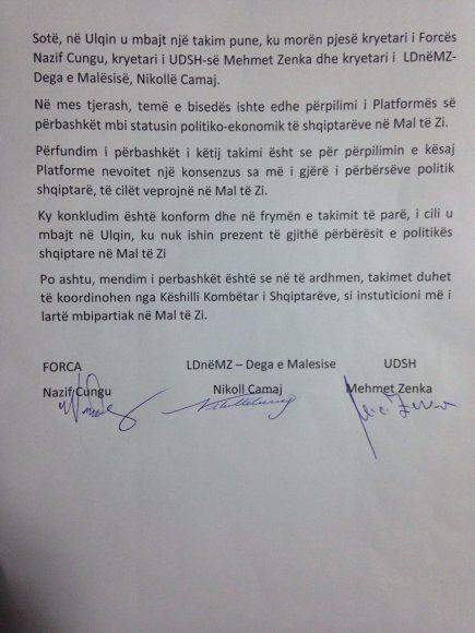takim-i-subjekteve-shqiptare-forca-udsh-ldmz