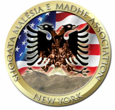 shoqata malesia e madhe new york