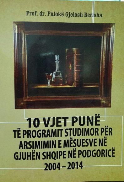 10 vjet punë të programit studimor për arsimimin e mësuesve në gjuhën shqipe