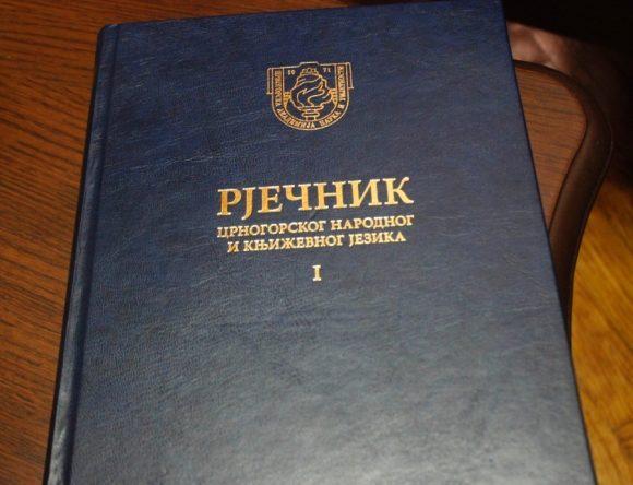 fjalori canu
