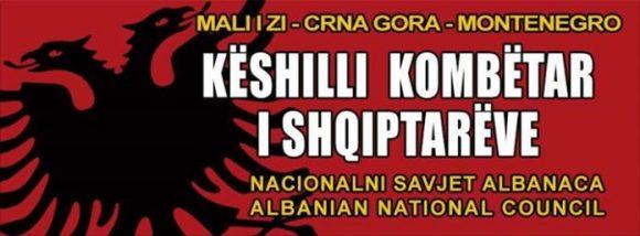 kksh-logo-696x257