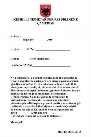 republika-e-camerise